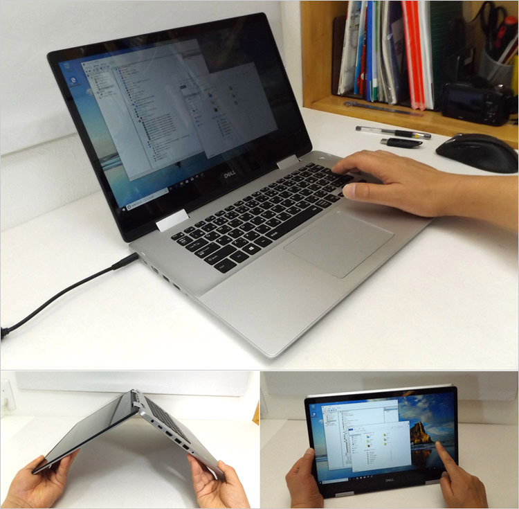 DELL Inspiron 15(5582) 2-in-1 レビュー