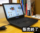 ALIENWARE 15 (Haswell-2015年)