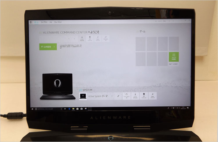 ALIENWARE M15-Alienware Command Centerで、環境設定