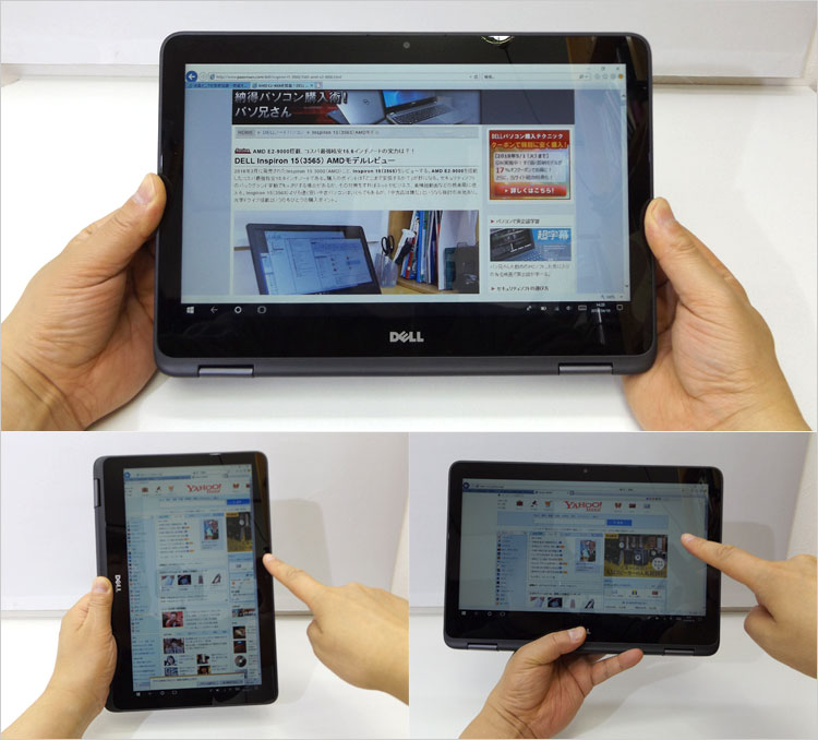 DELL Inspiron 11 3000 シリーズ 2-in-1(3185)のタブレット写真