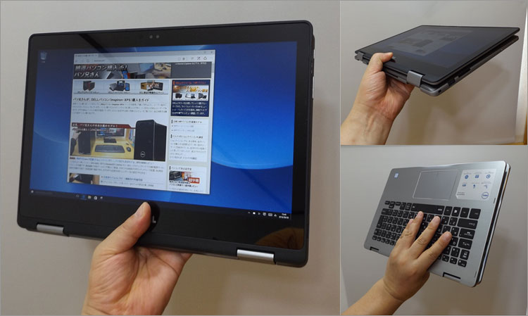 2-in-1タブレット