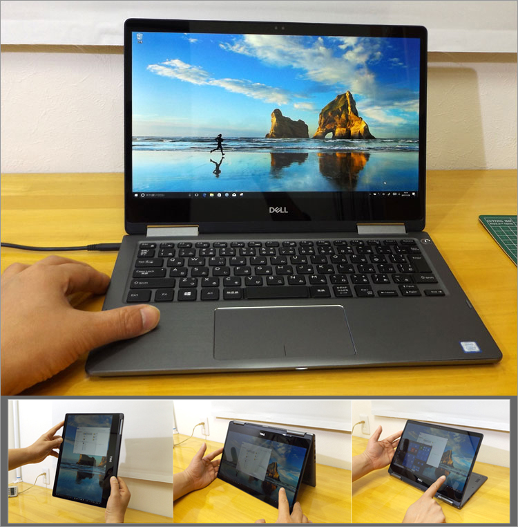 DELL Inspiron 13(7373)2-in-1のレビュー