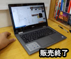 2-in-1 (Inspiron 13(5368))