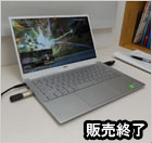 GeForce MX250搭載のInspiron 7391