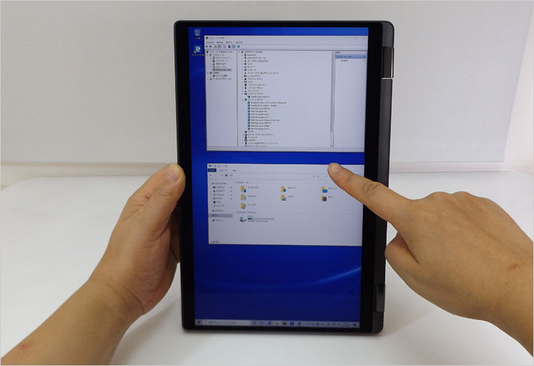 Latitude 7310 2-in-1タブレットモード