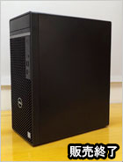 DELL OptiPlex 7071