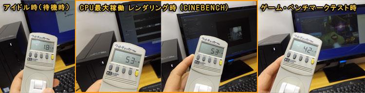 【新品限定】 低価格・激安PC 【デスクトップ】part527©2ch.netYouTube動画>12本 ->画像>111枚