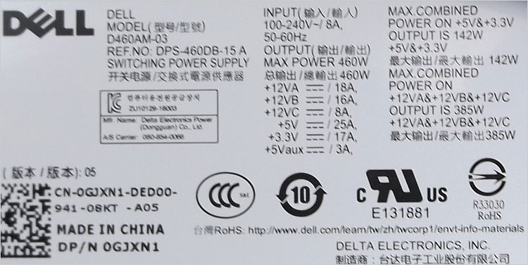 XPS 8930は460W電源