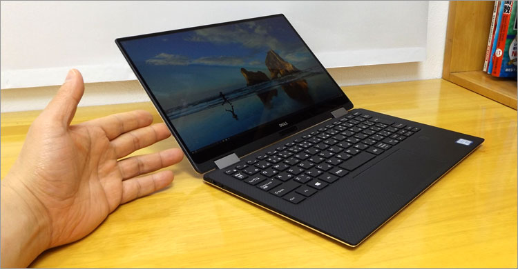dell xps 13 2 in 1 9365 レビュー 世界最小13 3インチ2 in 1ノート
