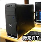 DELL XPS 8900購入ガイド