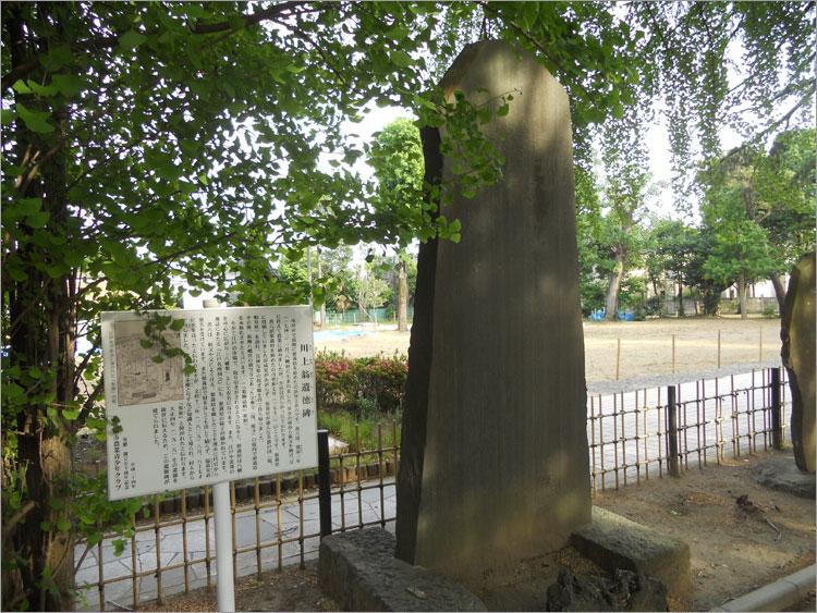 川上翁遺徳碑