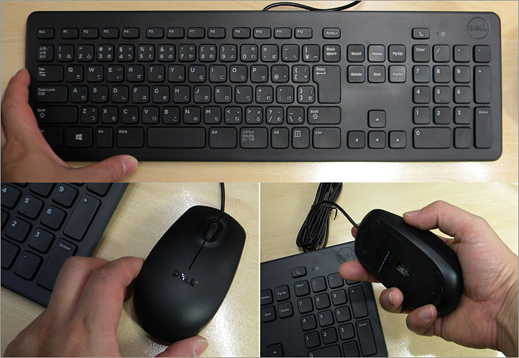 Dell KB113 USB