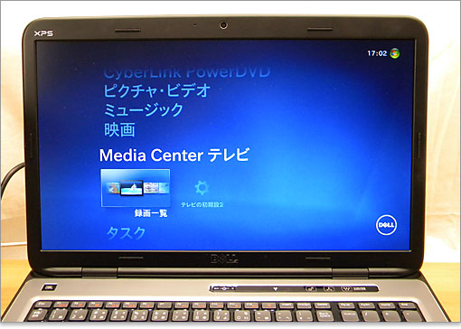 Vista標準搭載の「Windows Media Center」を …