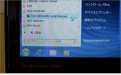 Dell DataSafe Local Backup