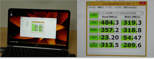 XPS 13のssd
